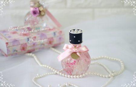 Perfumeハーバリウム・JHA