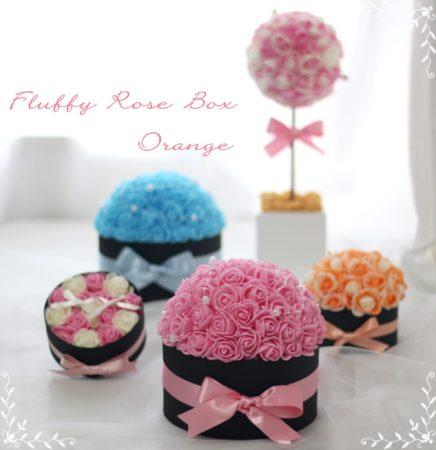 Fluffy Rose Box