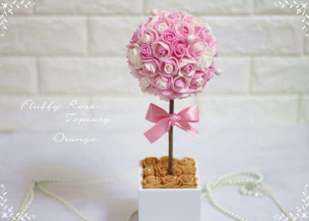 Fluffy Rose Box Topiary,フラッフィーローズトピアリー,トピアリーレッスン,ふわふわローズで作るトピアリー,滋賀県守山市,JR守山駅前オランジュ