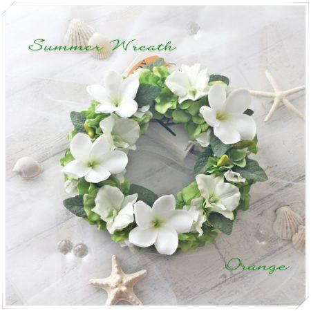 SummerWreath,サマーリース,夏のリース,プルメリアリース,紫陽花リース,アジサイリース