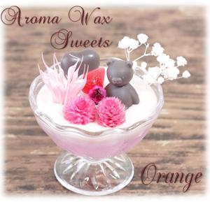 AromaWaxSweets